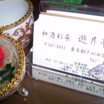 takeru | Social Profile