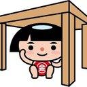 神奈川県くらし安全防災局災害対策課