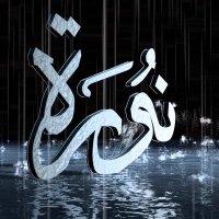 @Nourahtk