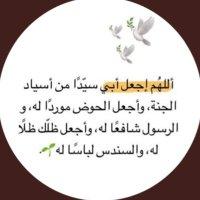 @aljnah122
