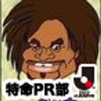 たっちゃん | Social Profile