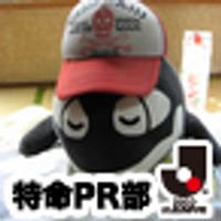 uotora   Social Profile