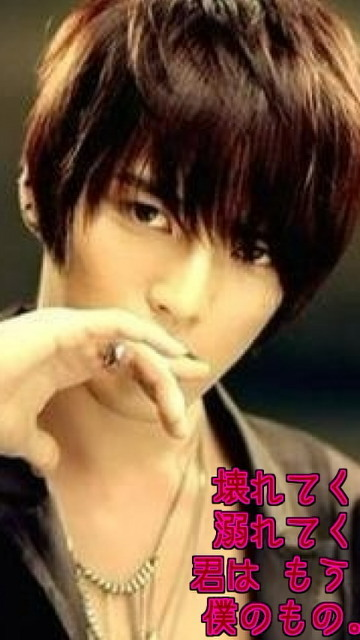 愛華(あいか)@TVXQ Social Profile