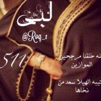 @bint_roq