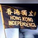 香港独立、上海独立、諸夏独立bot