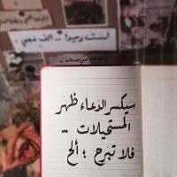 @Gharbi_1993