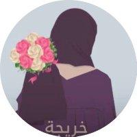 @for_al_gnah