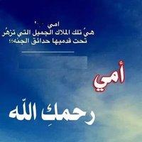 @ahmedz716683