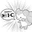 【公式】漫画画材のアイシー@C96西アトリウム1F トゥールズブース