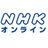 @NHK_online