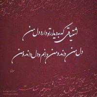 @Mojtabanasirzad