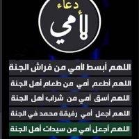 @saud1wadha