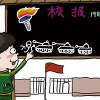 梁錦君 Jinjun Liang | Social Profile