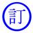@jishin_dema