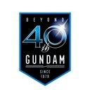 ガンダム40周年プロジェクト