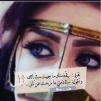 @Monabinsalama