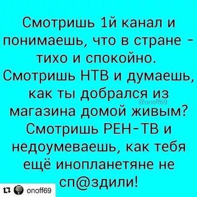 Геннадий Дедулёв (@gdedulev)