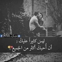 @nawaaf73