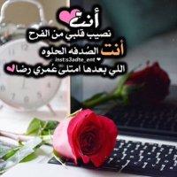 @AbuAhme71168216