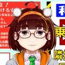 歩く短魚雷/新芝ミコフ(広報)月曜西い37a