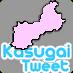 @kasugai_shi