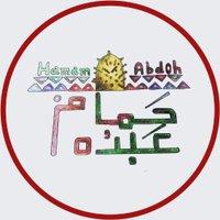 @HamamAbdohEG