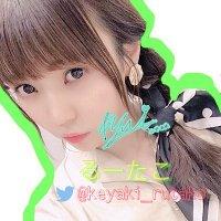 @keyaki_rutako
