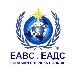 Eurasian Business Council corporate *media* (@EABC_corporate)