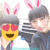 @Shinnabematsuko