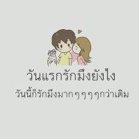 @Love37290418