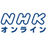 @NHKTOPNEWS