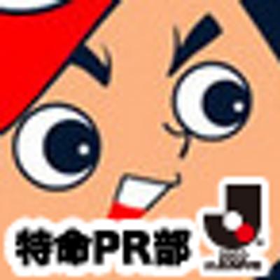 ゆーさく   Social Profile