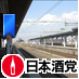 @nishichikagai