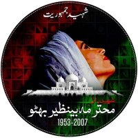 @ShahbazZahid9