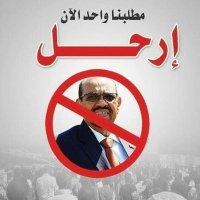 @MuamarYusef