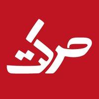 @Harekat_Media