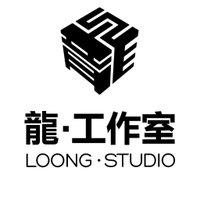@LoongStudio