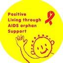 PLAS|エイズ孤児支援NGO
