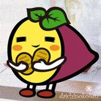 さつまいもと干し芋なら大地の小判 | Social Profile