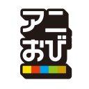 J:COMテレビ「アニおび」