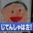 @bokukoui