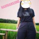 Namwan 💕 ทวิตใหม่