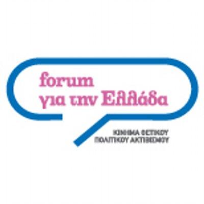 Forum for Greece   Social Profile