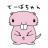 The profile image of de_bachan