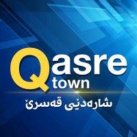 @QasreTown