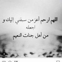 @salman1410_