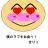 The profile image of lovepanman_bot