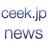 @CEEKJPnews2