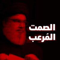 ابو عدنان 🇵🇸