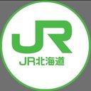 JR北海道 非常時列車運行情報【公式】